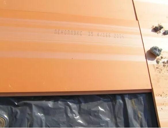 Утепление бетонного пола в частном доме. Варианты утепления